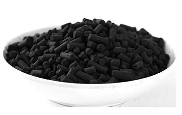 silindirik-aktif-karbon-turkiye